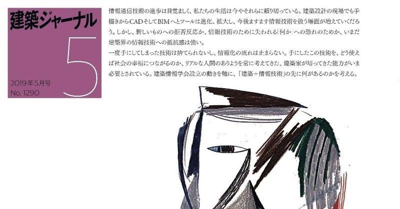 kj1905表紙1-4