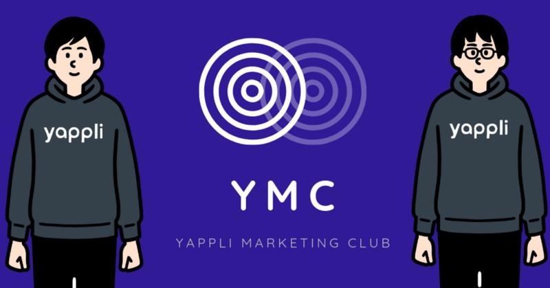 YMCのコピー