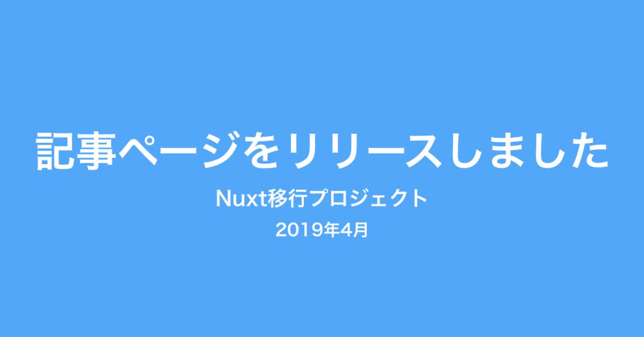 スクリーンショット_2019-04-18_15