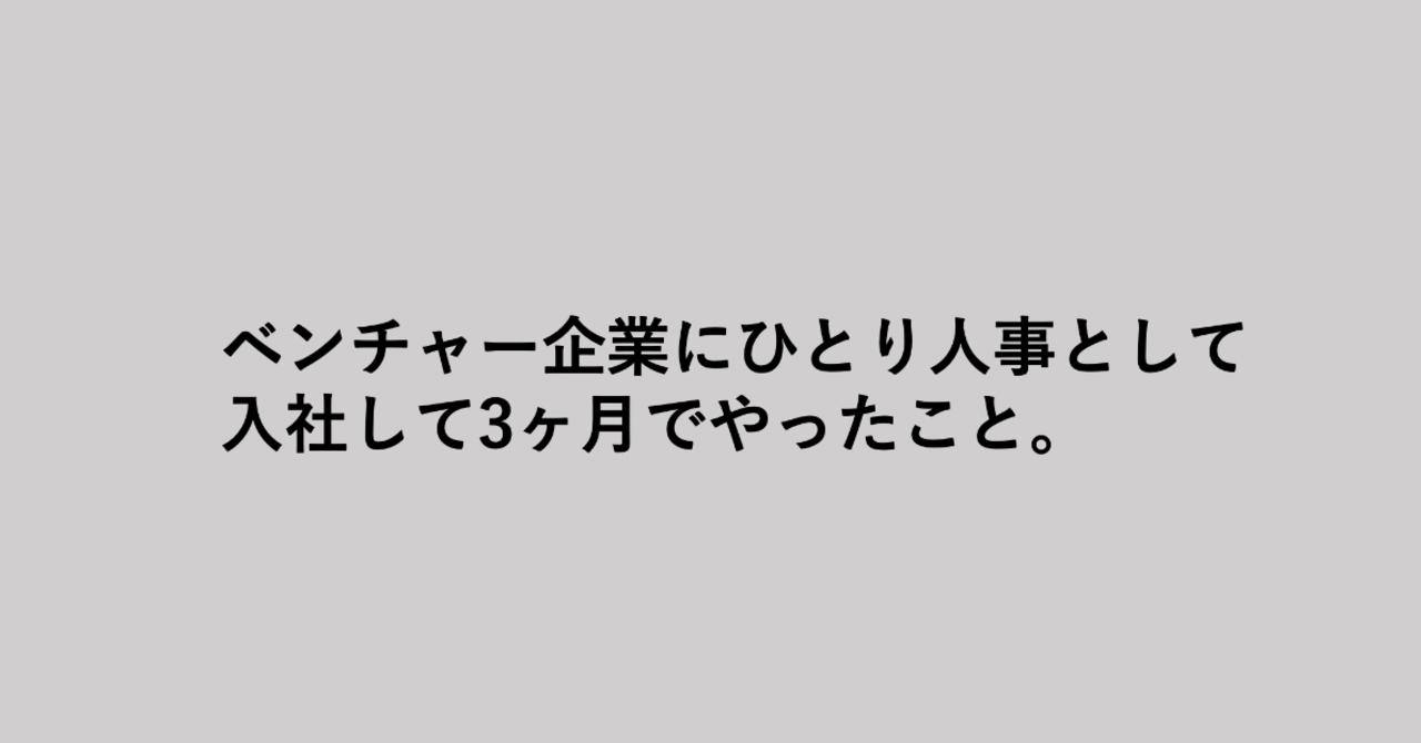 スクリーンショット_2019-04-21_23