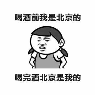 中国情報局@北京オフィス