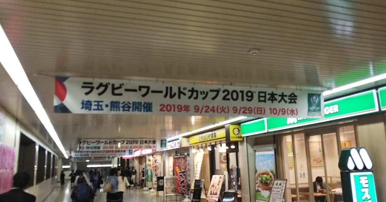 20190424JR熊谷駅