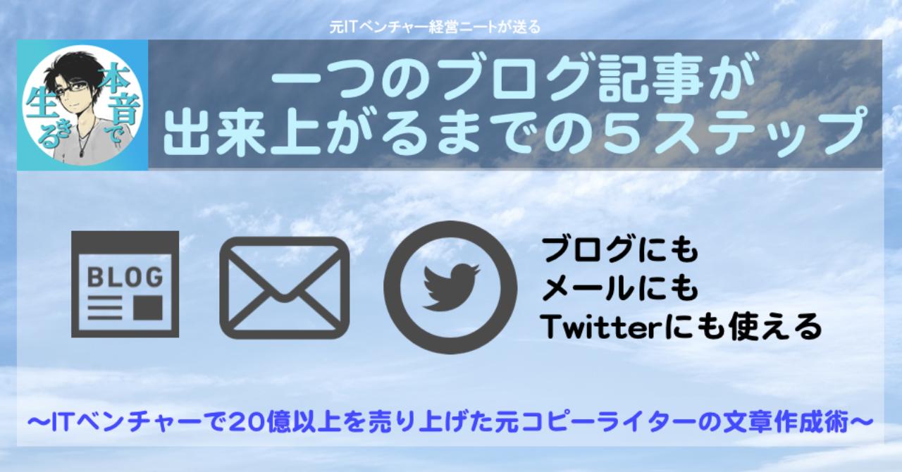 スクリーンショット_2019-04-26_2