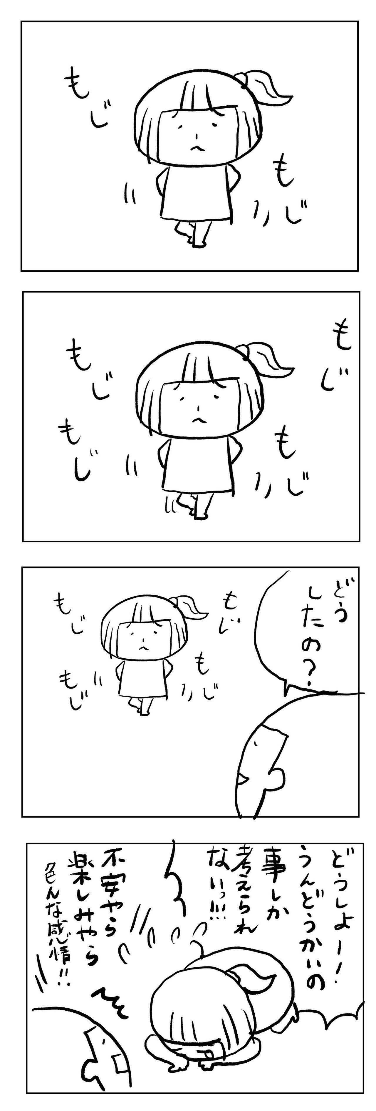 ファイル_2019-04-26_14_45_55