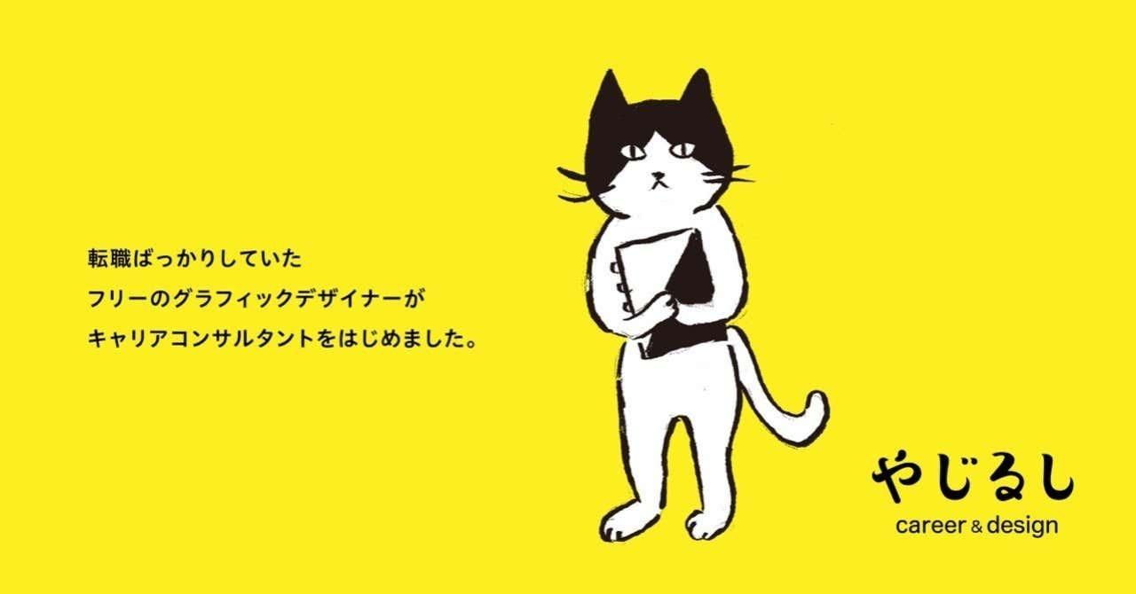 記事ヘッダ1-01