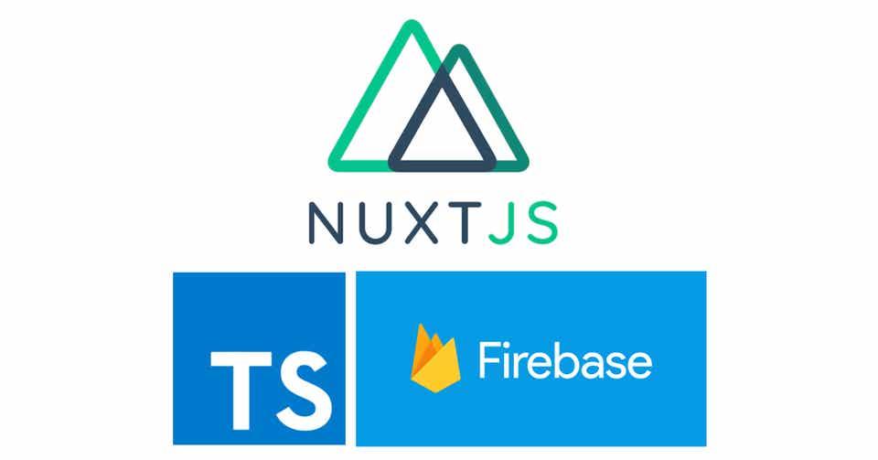 Nuxt × TypeScript でTodoListとユーザ認証を実装してFirebase