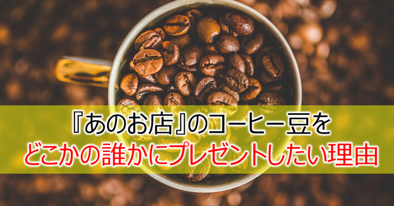 20190428_noteアイキャッチ画像_Twitter連動キャンペーン_