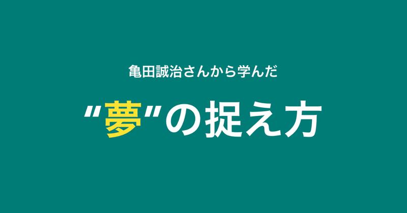 スクリーンショット_2019-04-29_12