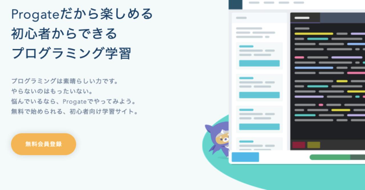 スクリーンショット_2019-04-30_23