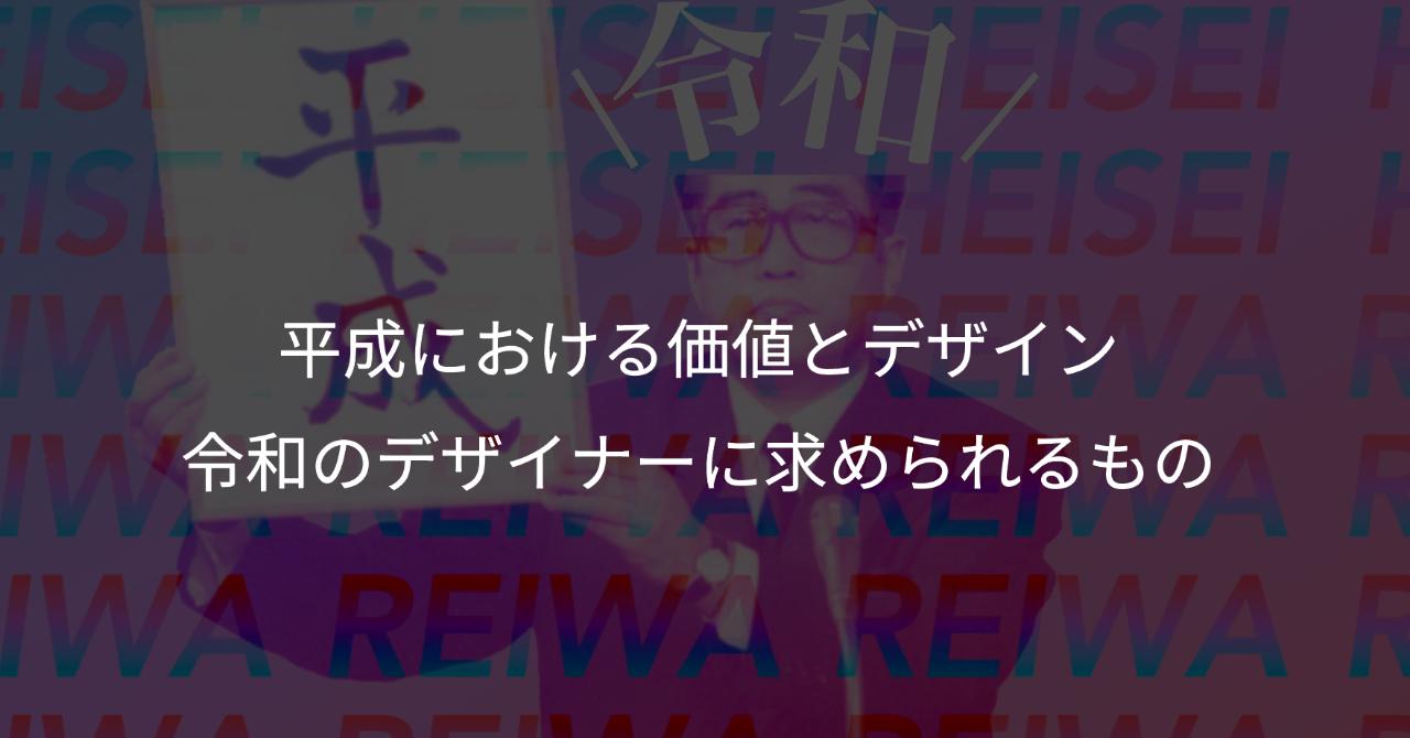 スクリーンショット_2019-05-01_8