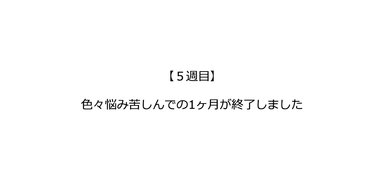 スクリーンショット_2019-05-01_19
