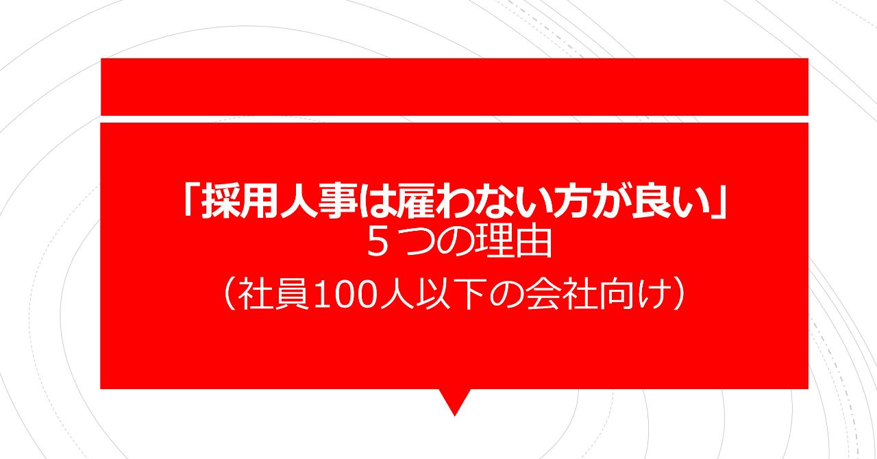スクリーンショット_2019-05-02_10