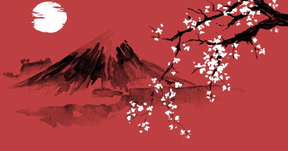 日本連邦共和国の立国コンセプトを構想してみた。 海野裕 note