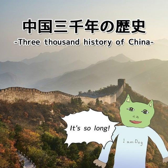 _05-中国三千年の歴史高画質