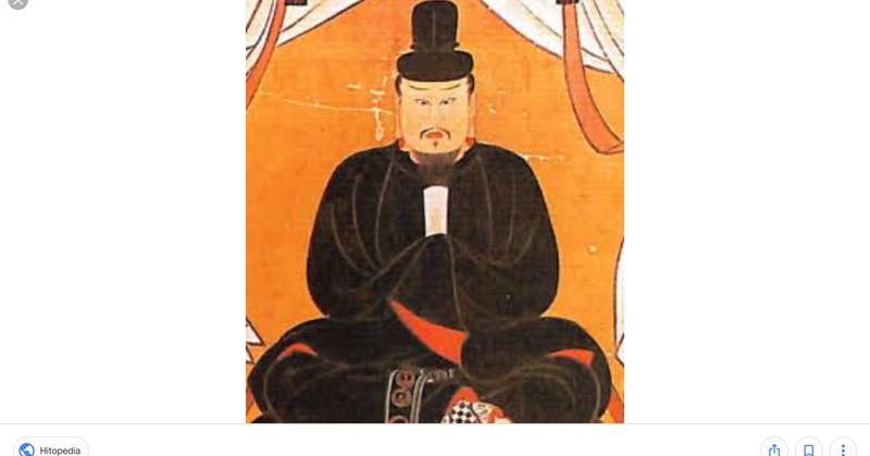 古代】中臣鎌足(614年〜669年)|しーちゃん|note