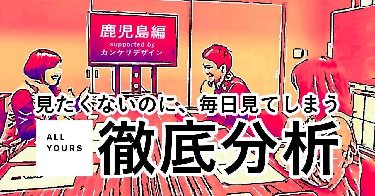 西本願寺7