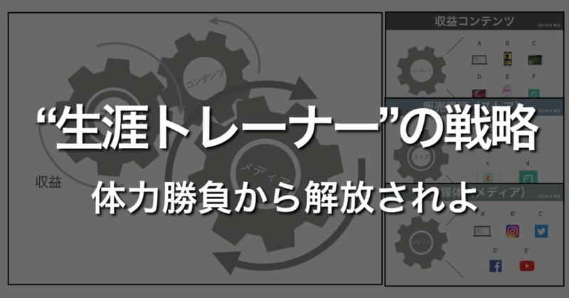 スクリーンショット_2019-05-10_11