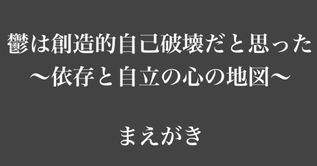 スクリーンショット_2019-05-10_13