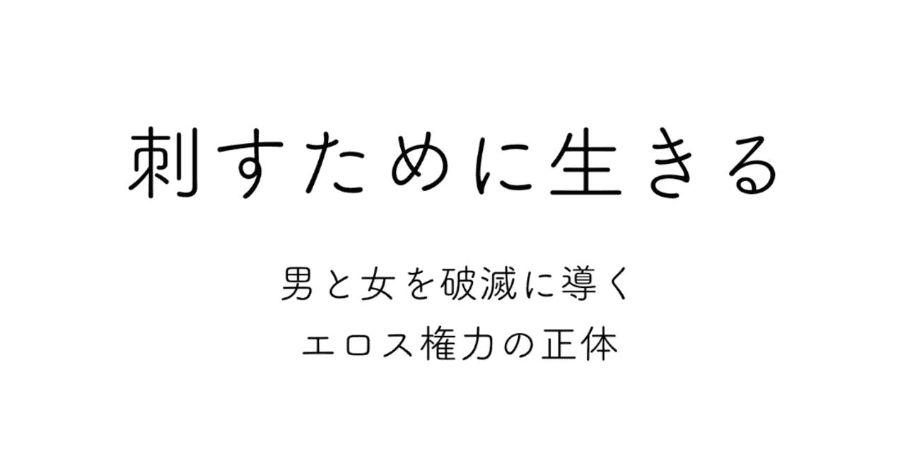 スクリーンショット_2019-05-11_22