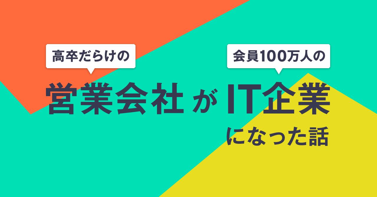 190510_幻冬社_note_img