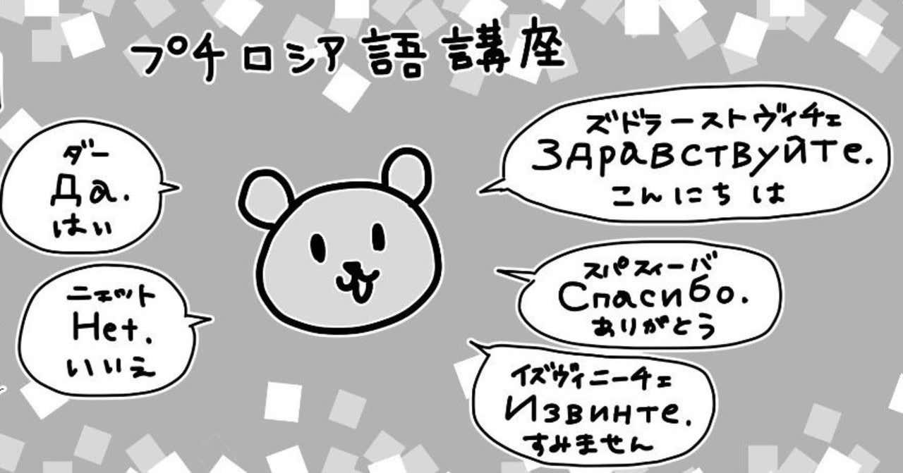 ロシア漫画6保存