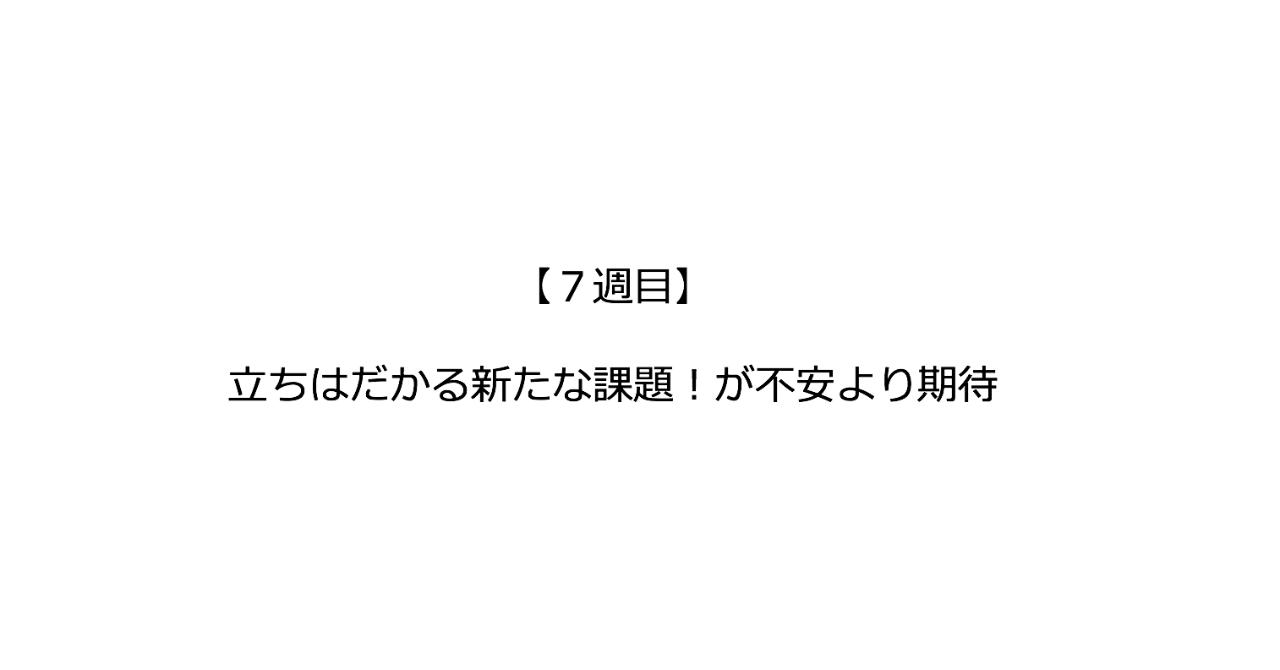 スクリーンショット_2019-05-14_20