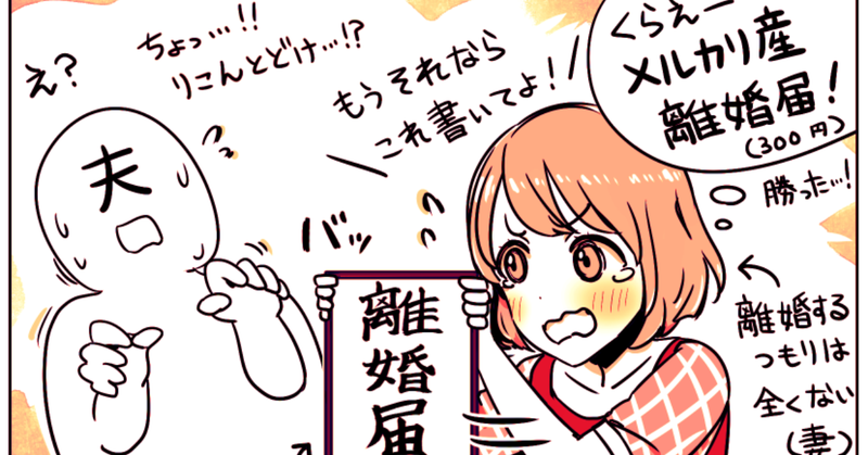 コマA_seisyo__14_