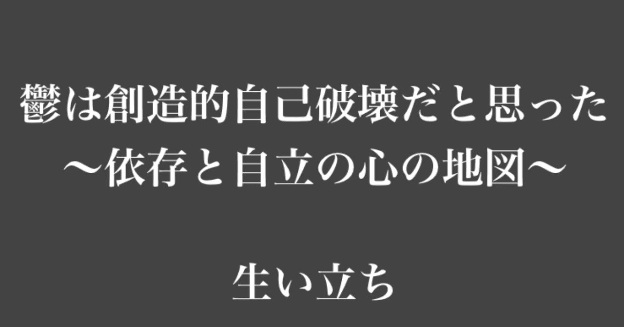 スクリーンショット_2019-05-17_13