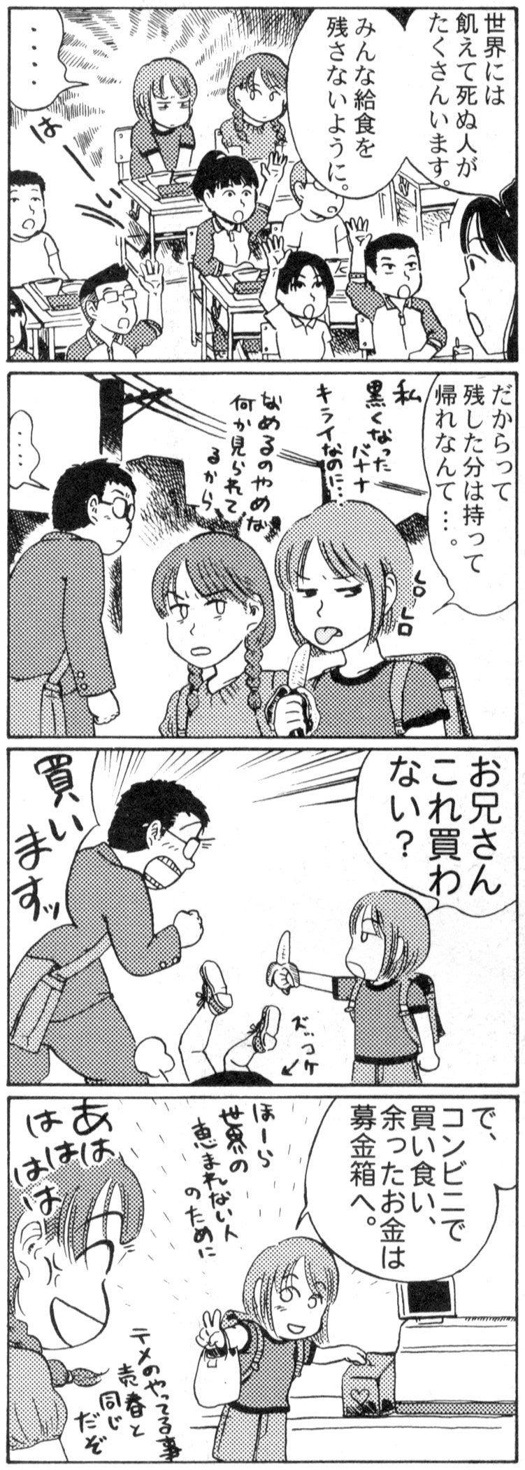 千円で売れた