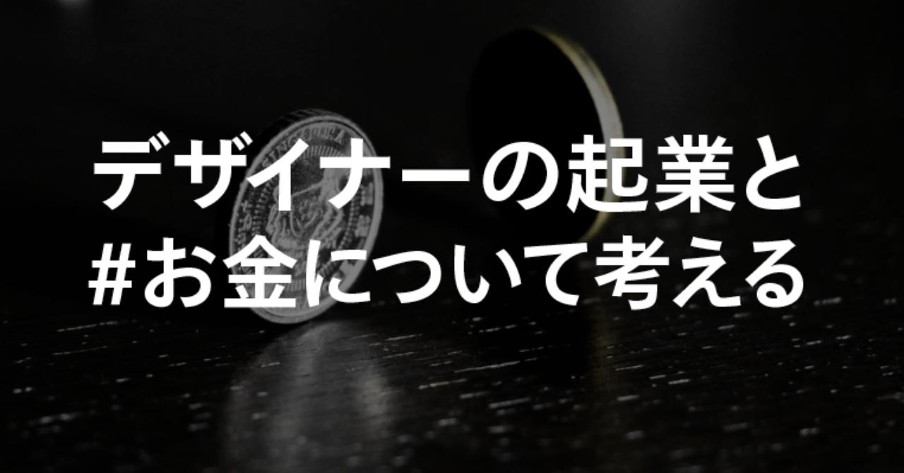 スクリーンショット_2019-05-18_9