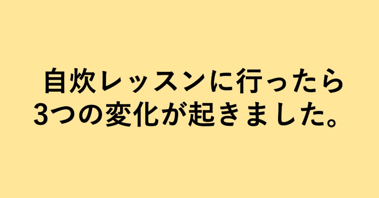 スクリーンショット_2019-05-19_20