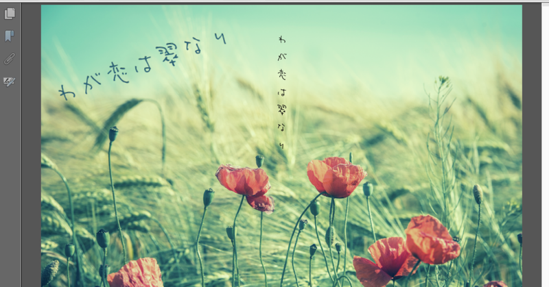 スクリーンショット_2019-05-19_21