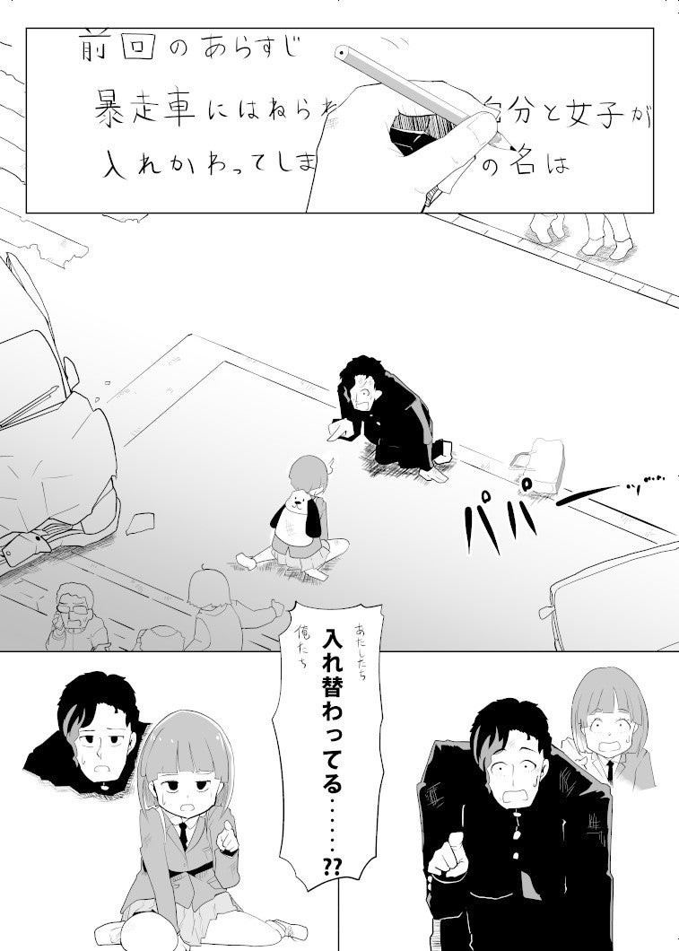 シュークリームボックス_2_001