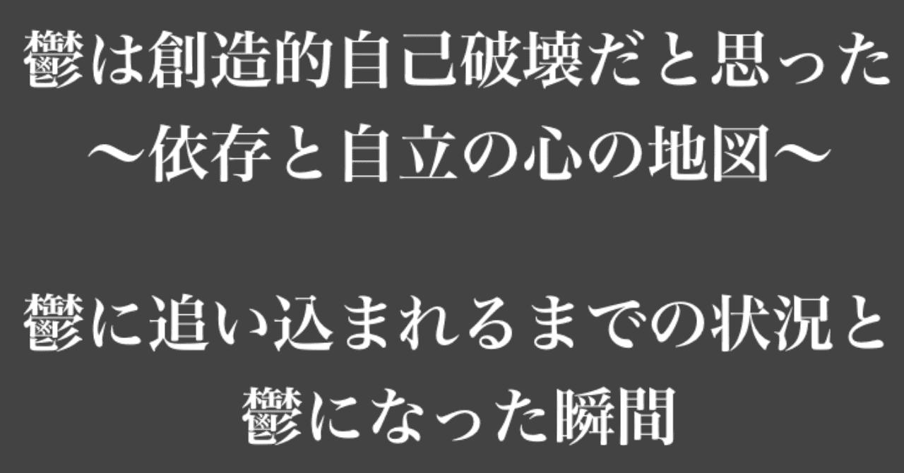 スクリーンショット_2019-05-18_12
