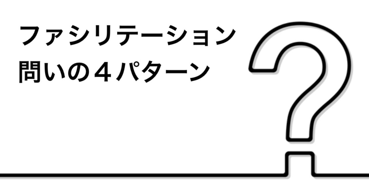 スクリーンショット_2019-05-21_17