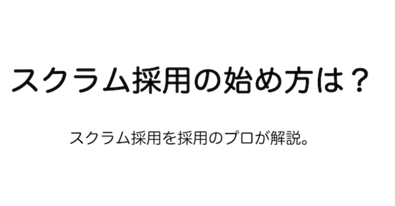 スクリーンショット_2019-05-22_11