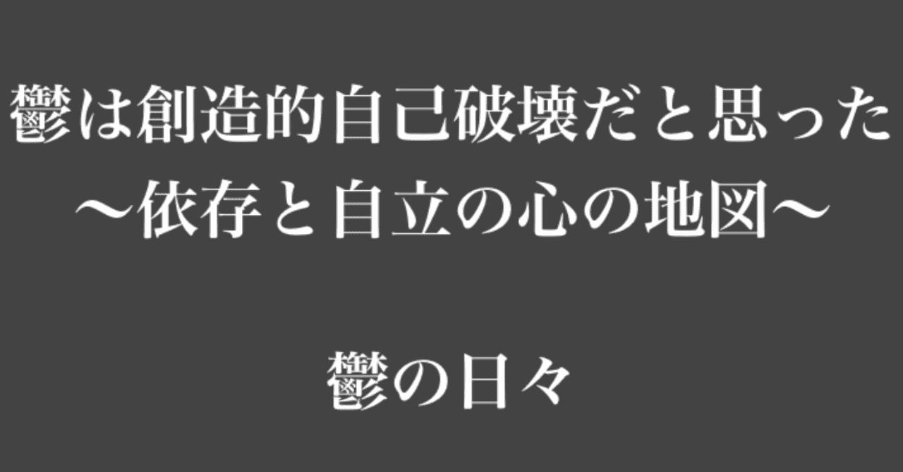 スクリーンショット_2019-05-23_12