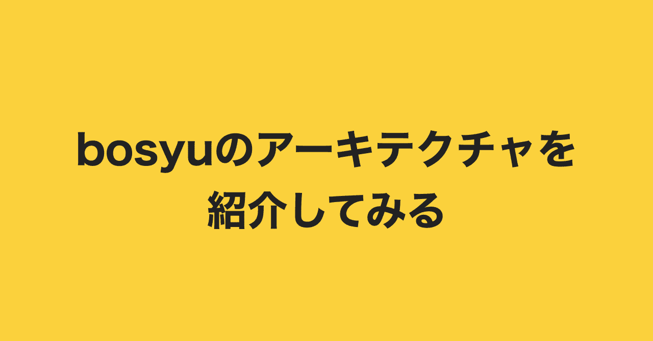 Note_記事見出し