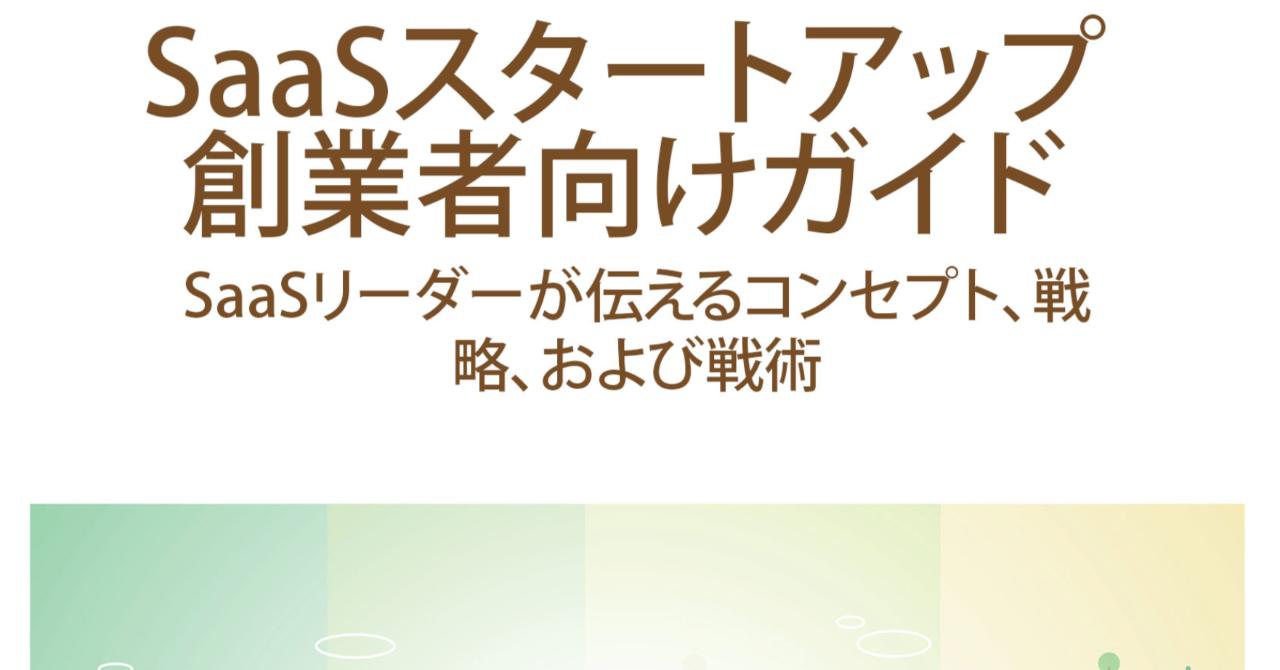 スクリーンショット_2019-05-24_18