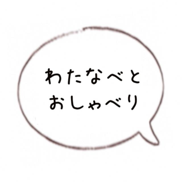 スクリーンショット_2019-05-13_0.43.26