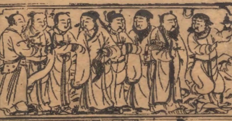 絵解き東遊記表紙1