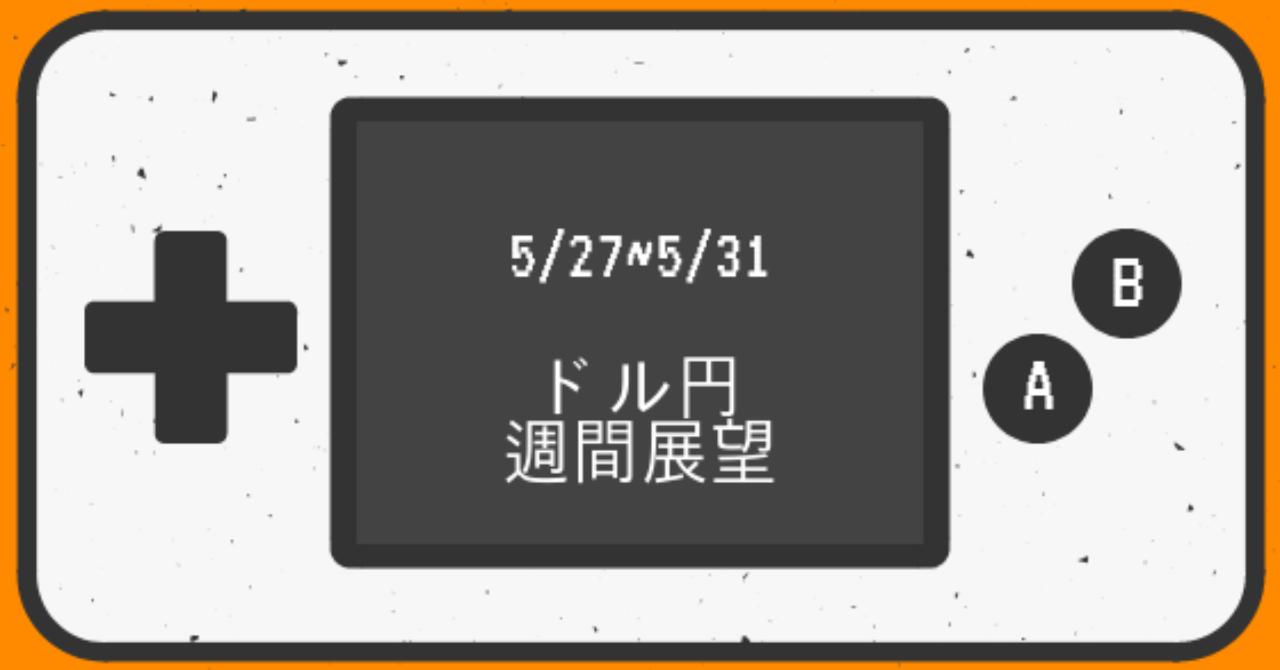 本日の収支報告_日記__75_