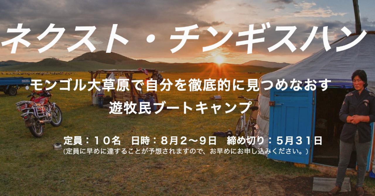 スクリーンショット_2019-05-27_17