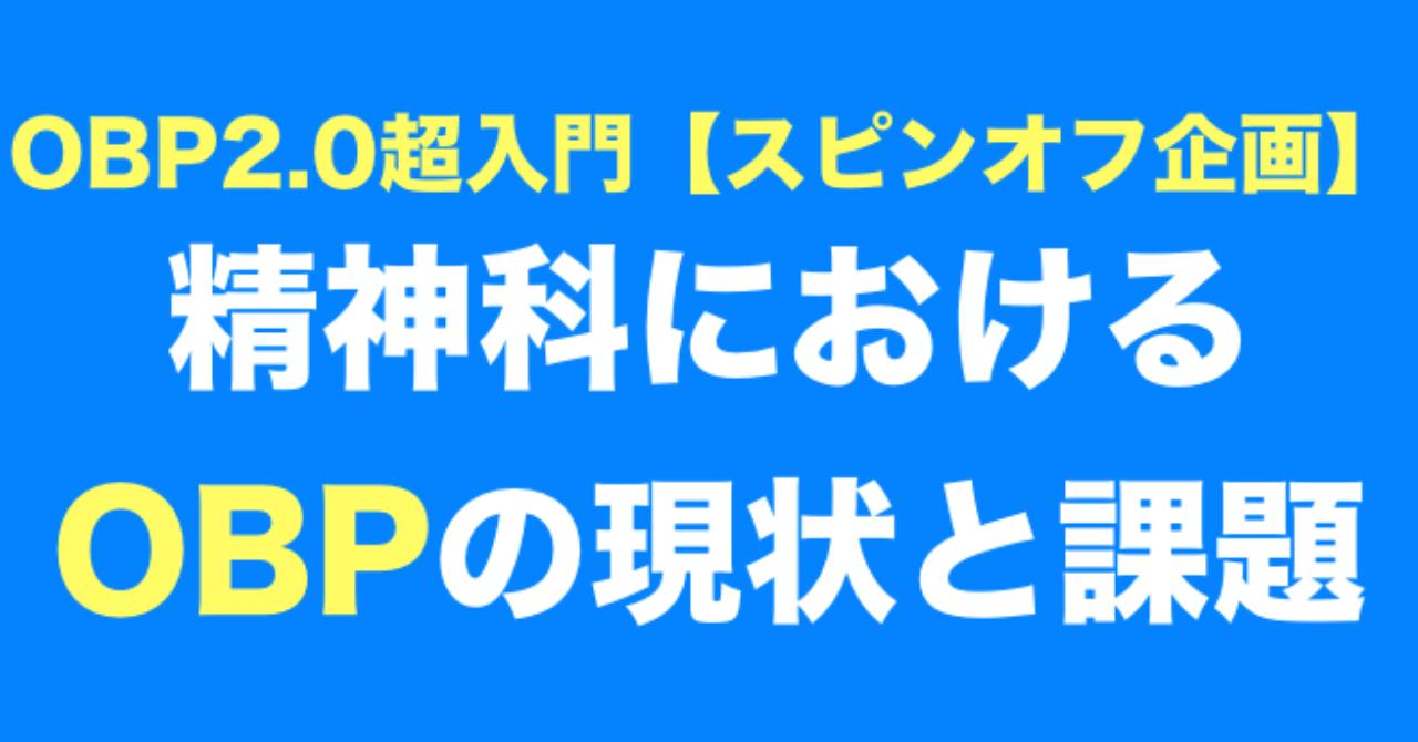 スクリーンショット_2019-05-28_14