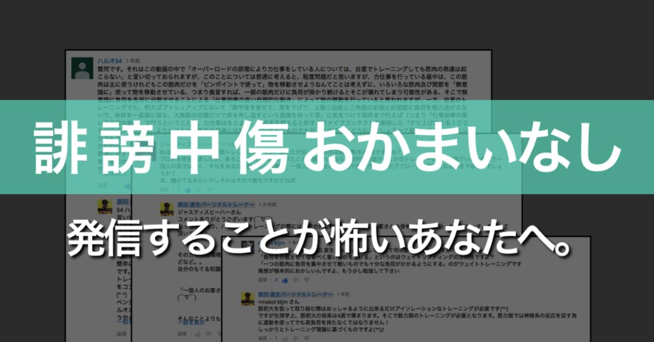 スクリーンショット_2019-05-29_23