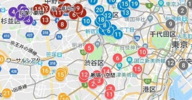 劇場MAP