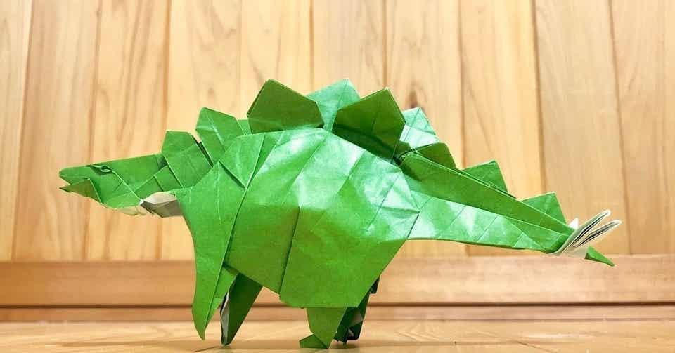 ステゴサウルス 折り紙