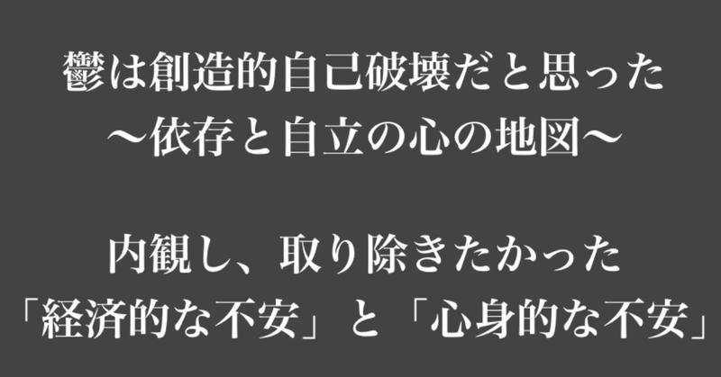 スクリーンショット_2019-06-04_16