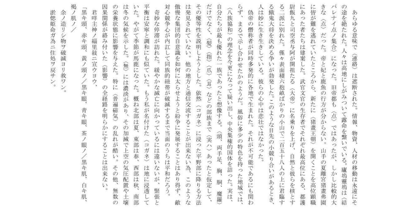 kanahime5のコピー74