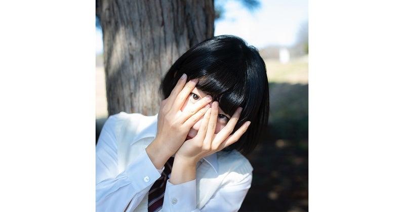 裸眼の季節_note